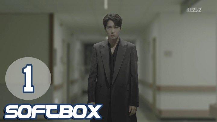 [Озвучка SOFTBOX] Чудо, которое мы встретили 01 серия