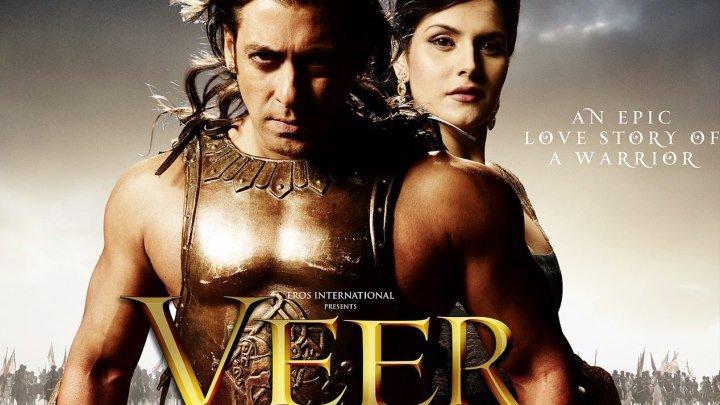 Вир - герой народа (2010) Veer