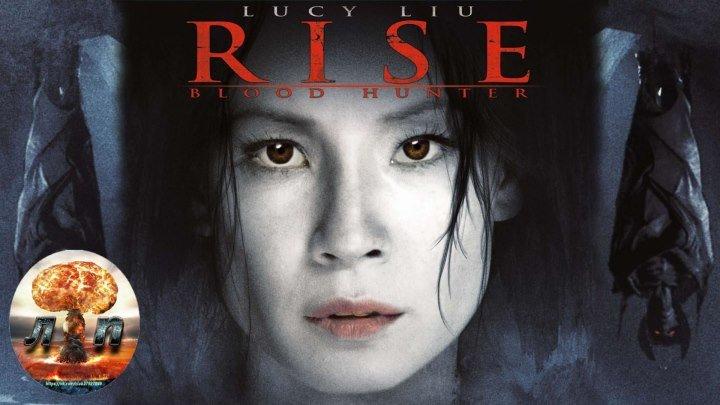 Вампирша / Rise (2007)