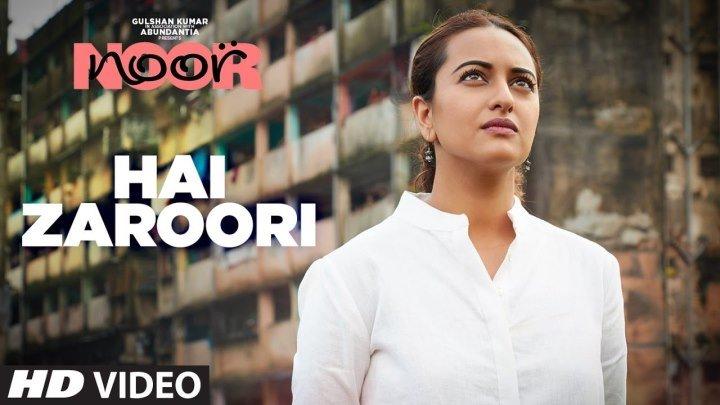 Нур / Noor (2017)