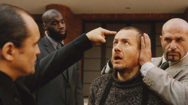 Неудачники (2009) Франция боевик, комедия
