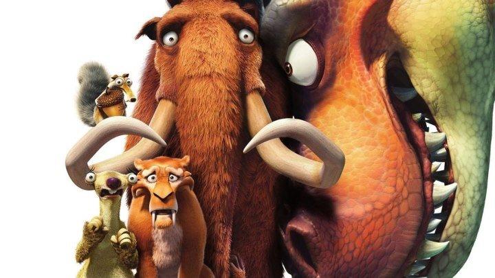 Ледниковый период 3: Эра динозавров / Ice Age: Dawn of the Dinosaurs, мультфильм, 2009 HD