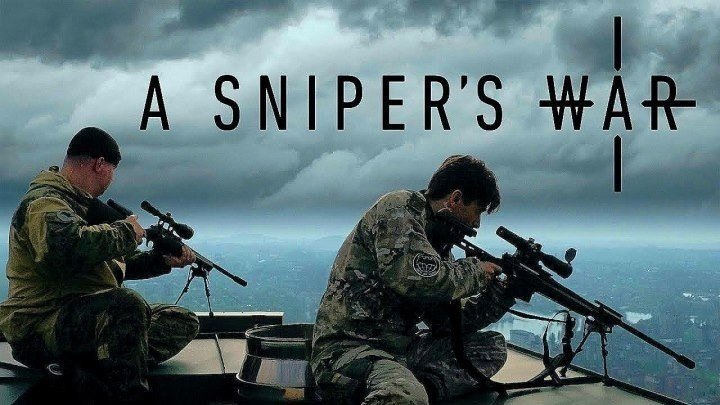 Война снайпера HD(Документальный)2018