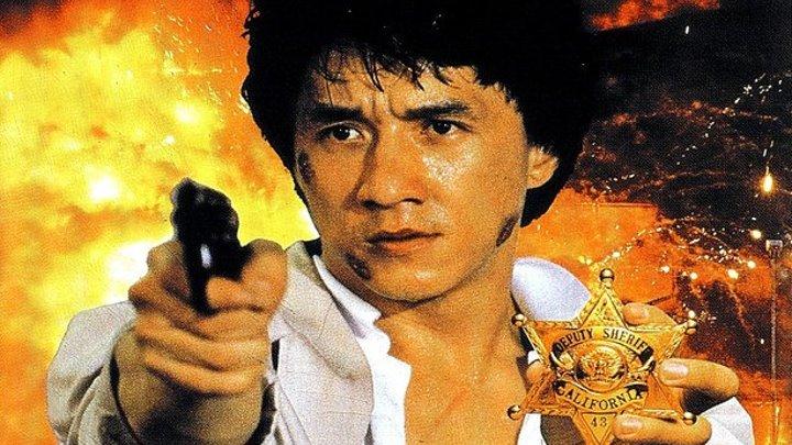 Полицейская история 2 (1988).HD (Боевик, Триллер, Комедия, Криминал)