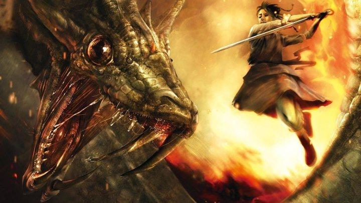 Охотник на драконов (2017)