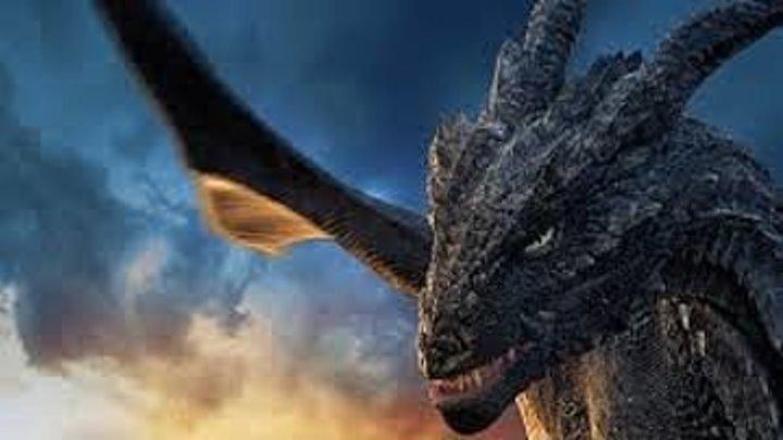 Сердце дракона 3_ Проклятье чародея (2015) Dragonheart 3_ The Sorcerer's Curse