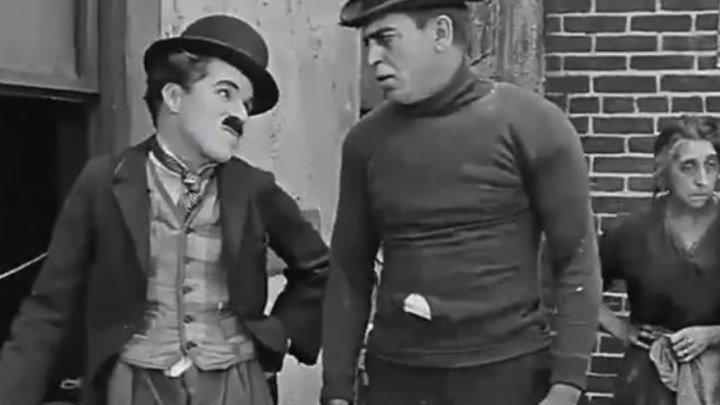 Старый, добрый Чаплин))