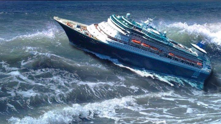 Самые страшные катастрофы на море