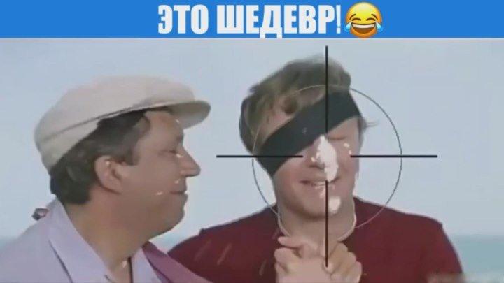 Это шедевр !))