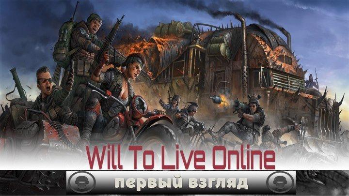[18+] Will To Live Online| УЛЬЯНА ЛЕНИНА и ЛАРА КРОФТ | 3 серия