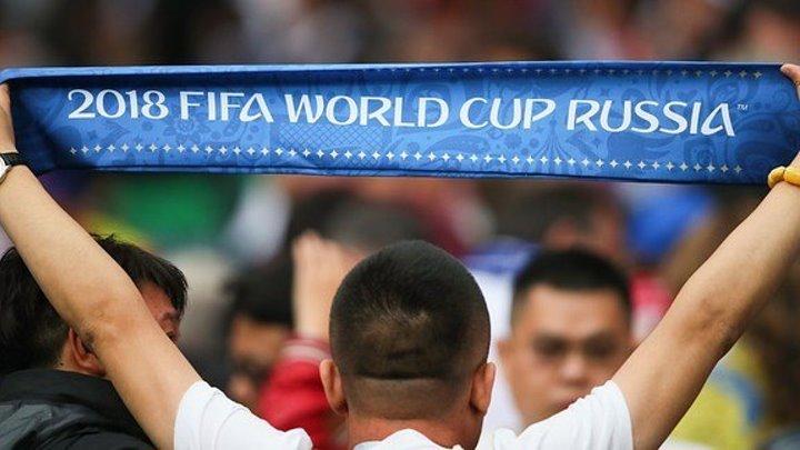 Матч Англия-Бельгия на FIFA Fan Fest в Москве