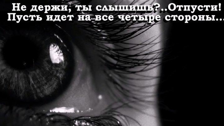 статье как ммс картинки грустные до слез том