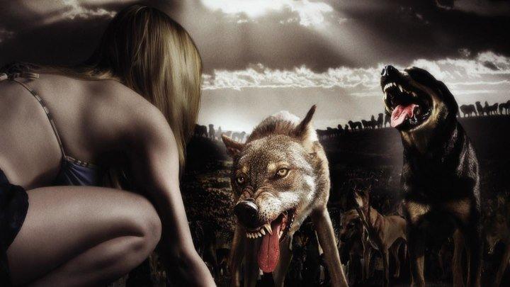 СВОРА 2006 (Ужасы, триллер)