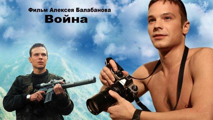 Full HD ( Военный, Драма, Русский фильм )
