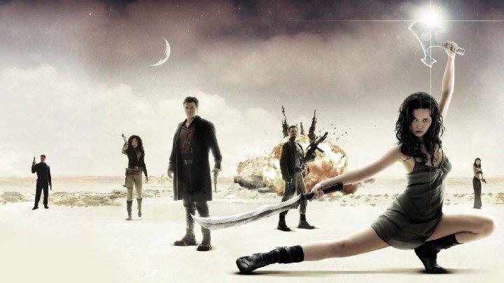 Миссия Серенити - фантастика приключения триллер боевик