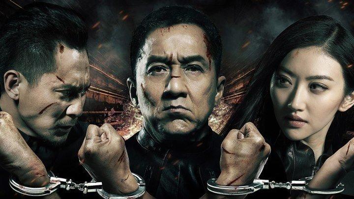 16+ Полицейская история - Драма Криминал