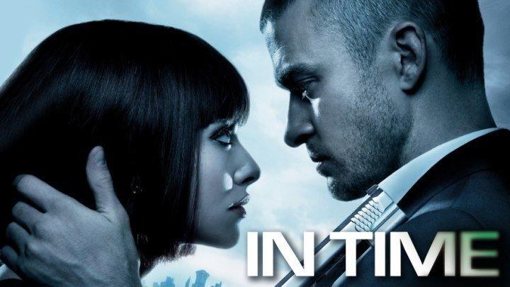Время (2011) . фантастика, триллер, драма, мелодрама