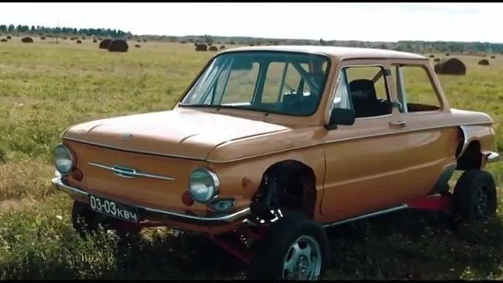 Багги ЗАЗ