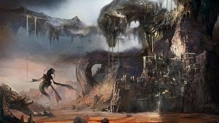 Драконья гора (2018)