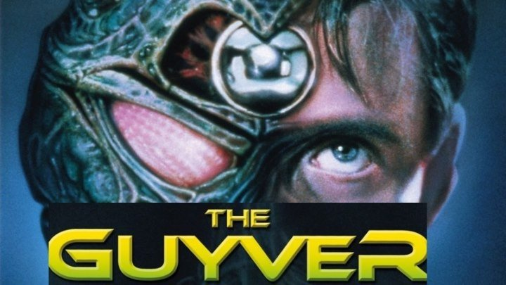 Гайвер / Guyver / 1991 / FHD