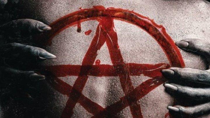 Кровные узы (2019) Ужасы /Триллеры