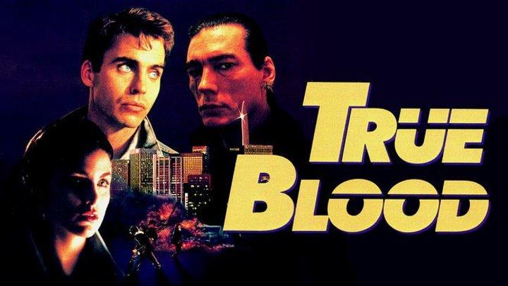 Кровные узы (криминальная драма с Джеффом Фэйи, Шерилин Фенн, Билли Драго) | США, 1989