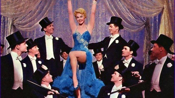 Люби меня или покинь меня (США 1955 HD) Драма, Мюзикл, Мелодрама, Биография