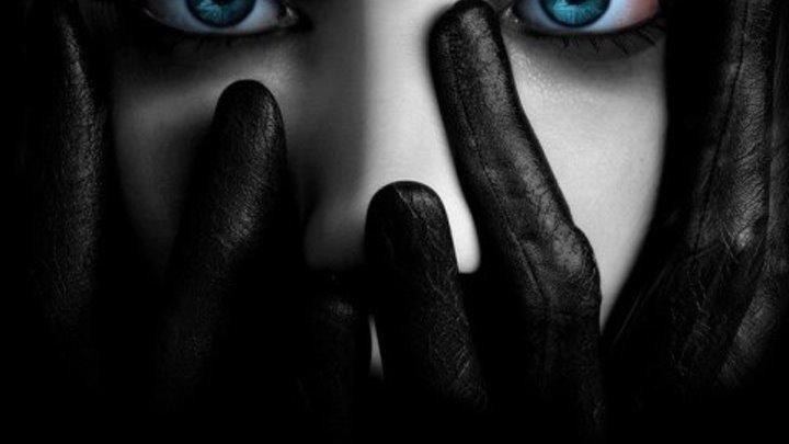 Тьма (2018). драма, ужасы