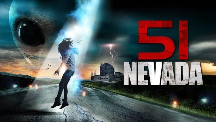 Зона 51, Невада 2019