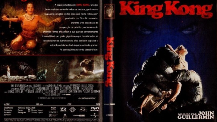 King.Kong.1976.1080p.BluRay.x264.S4FILMES