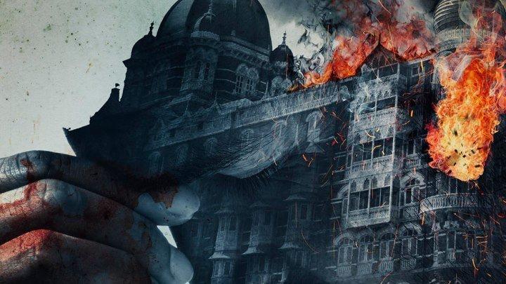 Осада Мумбаи: 4 дня ужаса (2019)