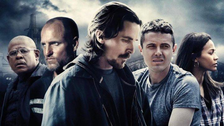 Из пекла (триллер, драма, криминал) 2013