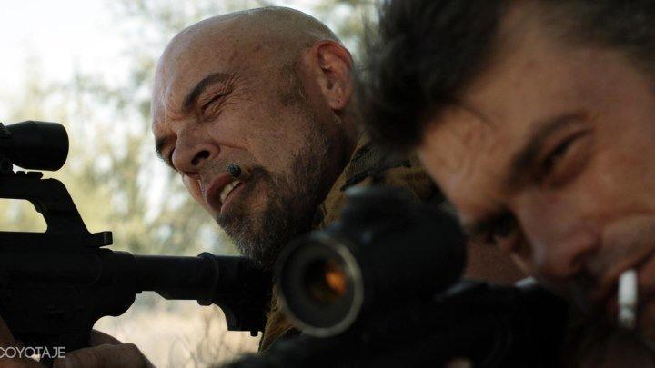Охота на койота 2019 HD #триллер #драма #боевик