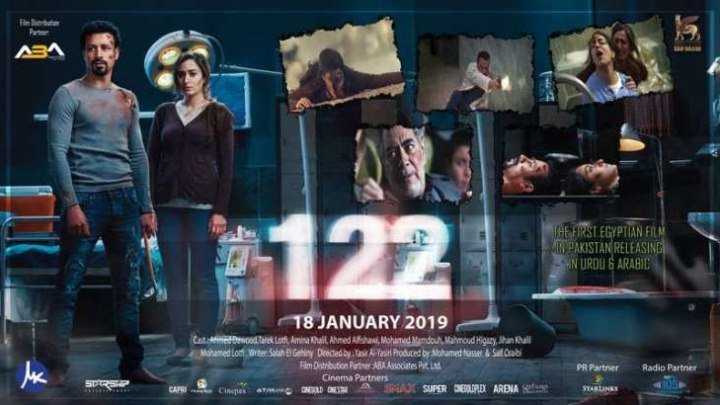 """""""122"""" - 2019 HD #триллер #ужасы"""