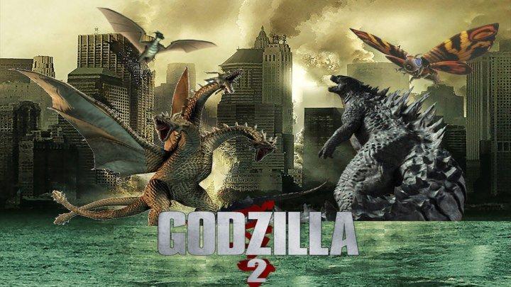 Godzilla 2 (o'zbek tilida)