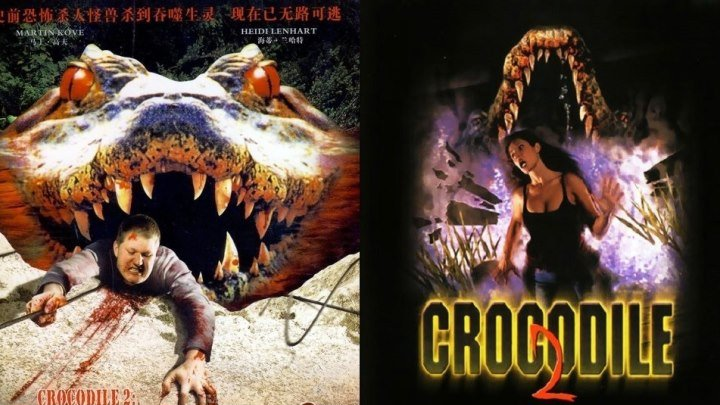 Крокодил-2 \\ Список жертв HD(ужасы, боевик, триллер)2002