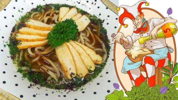 Куриный суп Лапша по-русски, удон по-японски