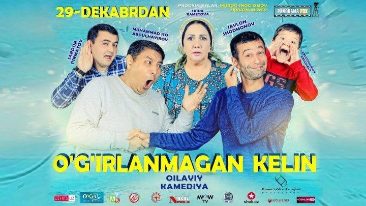 O'g'irlanmagan kelin (o'zbek film) 2019 | Угирланмаган келин (узбекфильм) 2019 | https://t.me/qora_piar