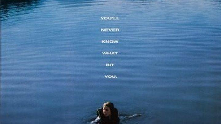 Лэйк Плэсид: Озеро страха (1999) ужасы, фантастика, боевик, триллер, комедия