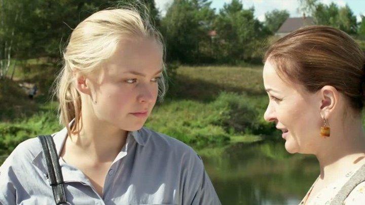 Васильки (2013) мелодрама