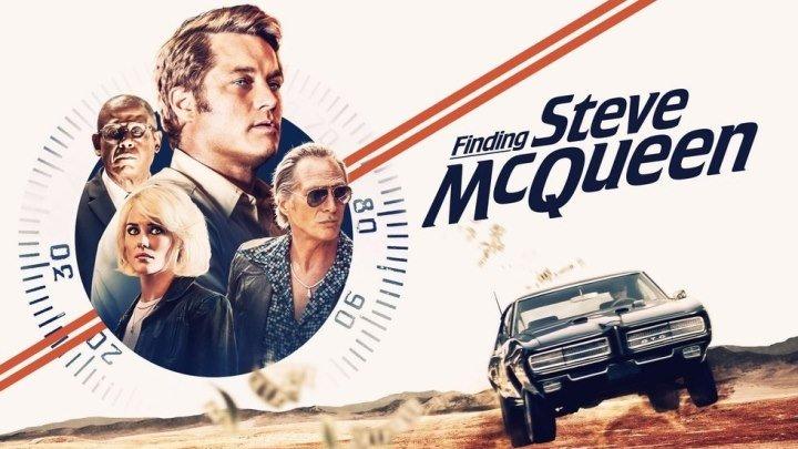В поисках Стива Маккуина 2019 HD #криминал #мелодрама