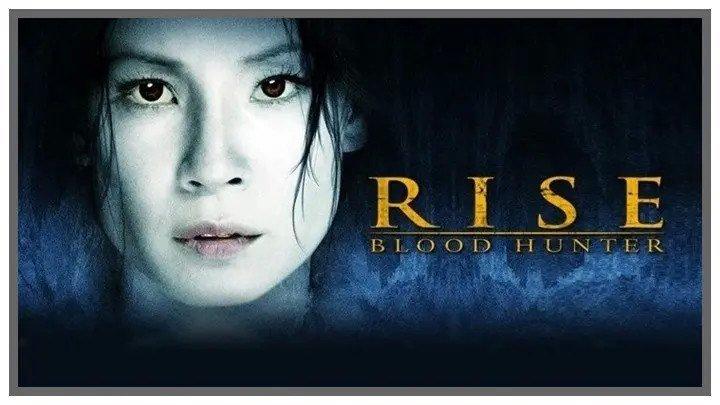 Вампирша / Rise: Blood Hunter (2007, Ужасы, боевик, триллер)