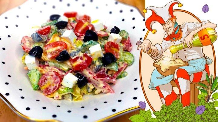 Правильный и вкусный греческий салат!