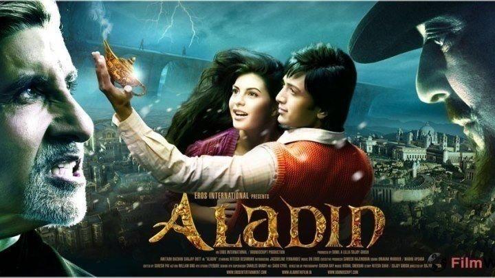 Аладин . Приключения