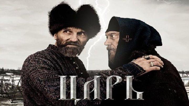 """Фильм """" ˜°•ღ★ Царь ★ღ•°˜ HD (2ОО9) """"."""