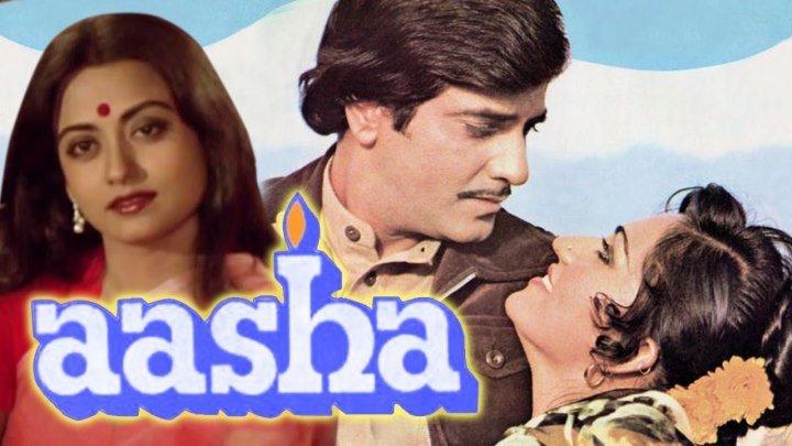 Певица Ааша (1980) Aasha