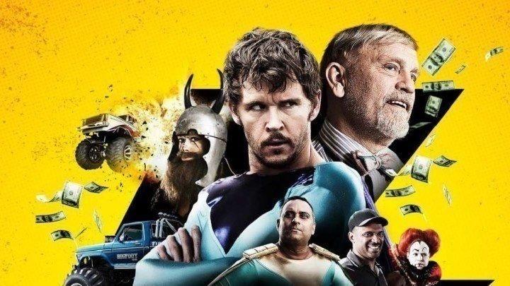 Супермошенники (2018) Supercon. комедия