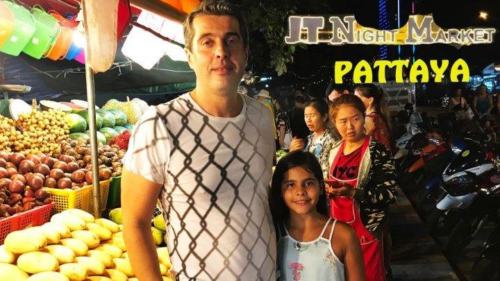 Таиланд, Паттайя, ножной рынок Джомтьен, обзор рынка. Влог о уличной еде.