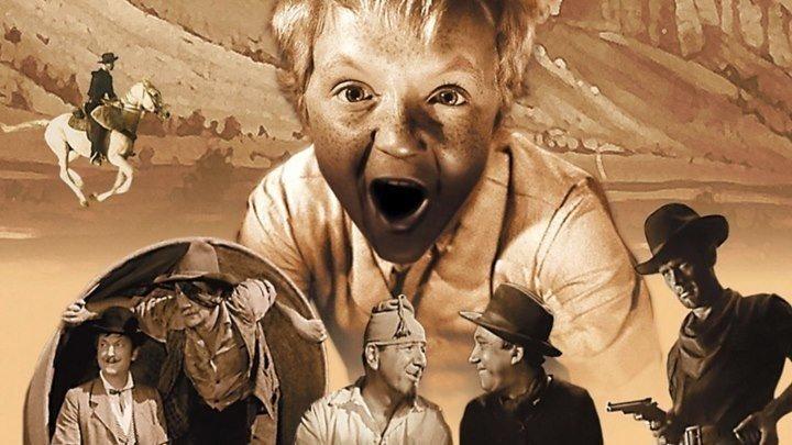 Деловые люди. 1963. драма, комедия, Вестерн