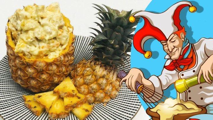 Салат с курицей (куриной грудкой) и ананасами. Простой и быстрый салат с сыром и орехами.